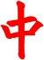 acupunctuur-zhonglogo-1